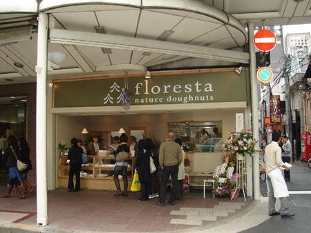 フロレスタ 店舗